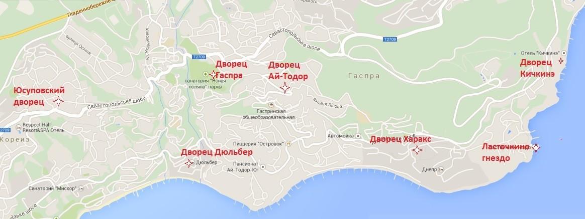 Дворец Дюльбер в Крыму на карте