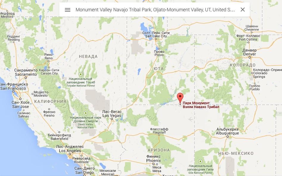 Долина монументов на карте