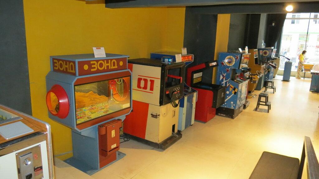 Музей игровых автоматов «Ретро»