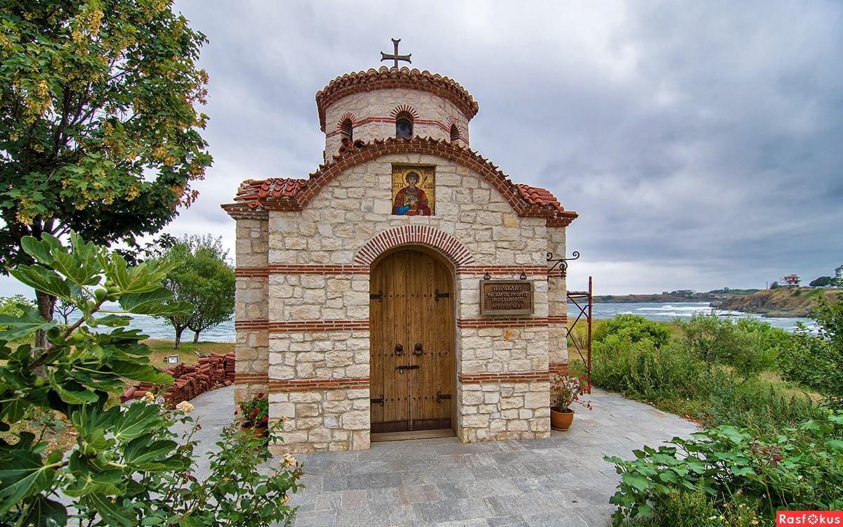 Часовня Святого Георгия