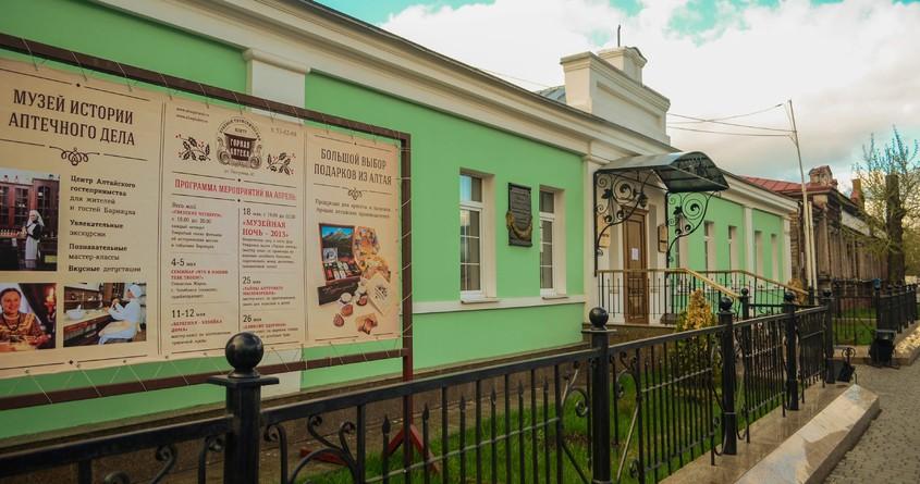 Музей-театр «Горная аптека»