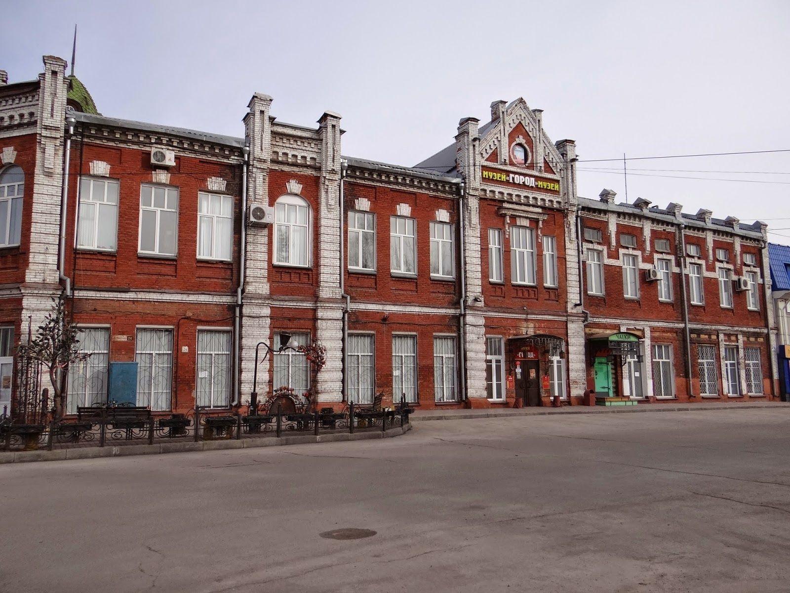 Музей «Город»