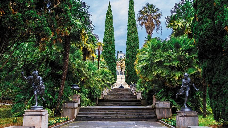 Ботанический парк «Дендрарий»