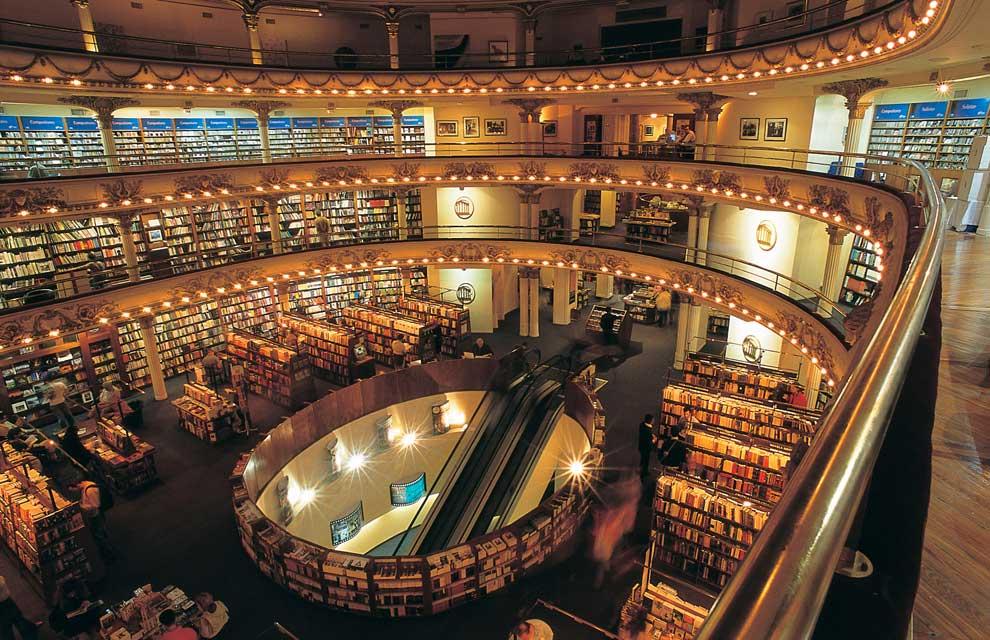 Книжный магазин Эль Атенео Гранд Сплендид