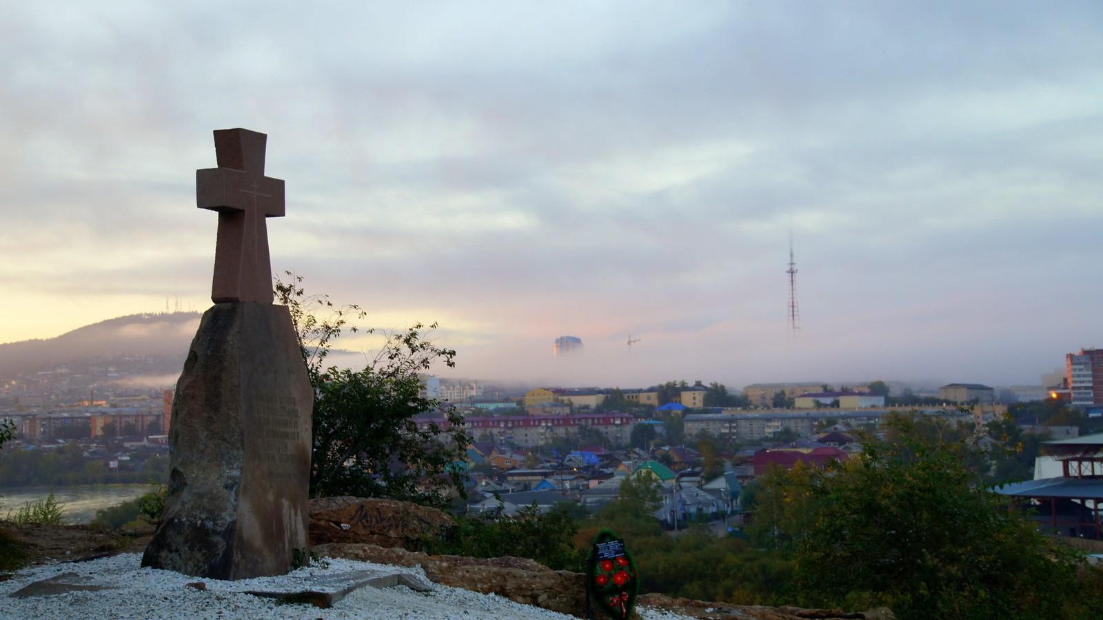 Место основания города Улан-Удэ