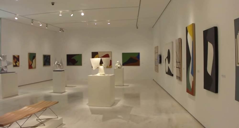 Галерея искусства