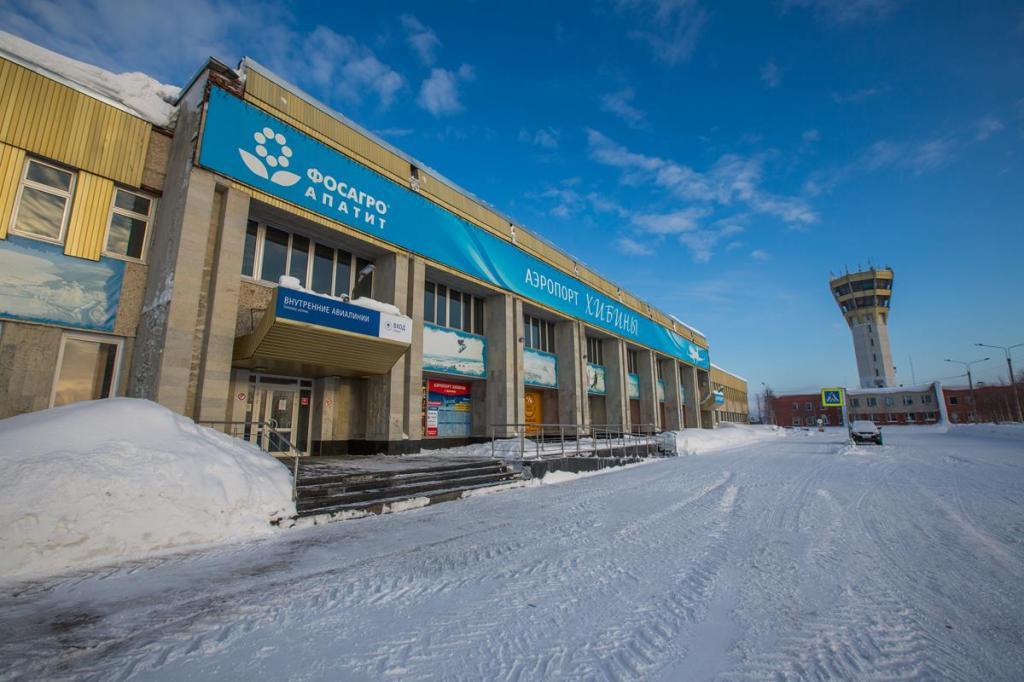 Аэропорт города Кировска