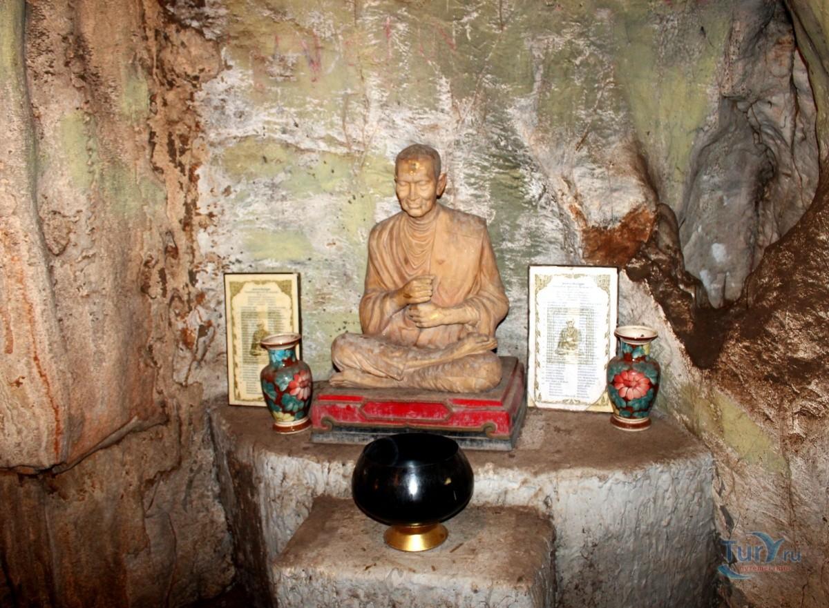 Пещера Као Пун
