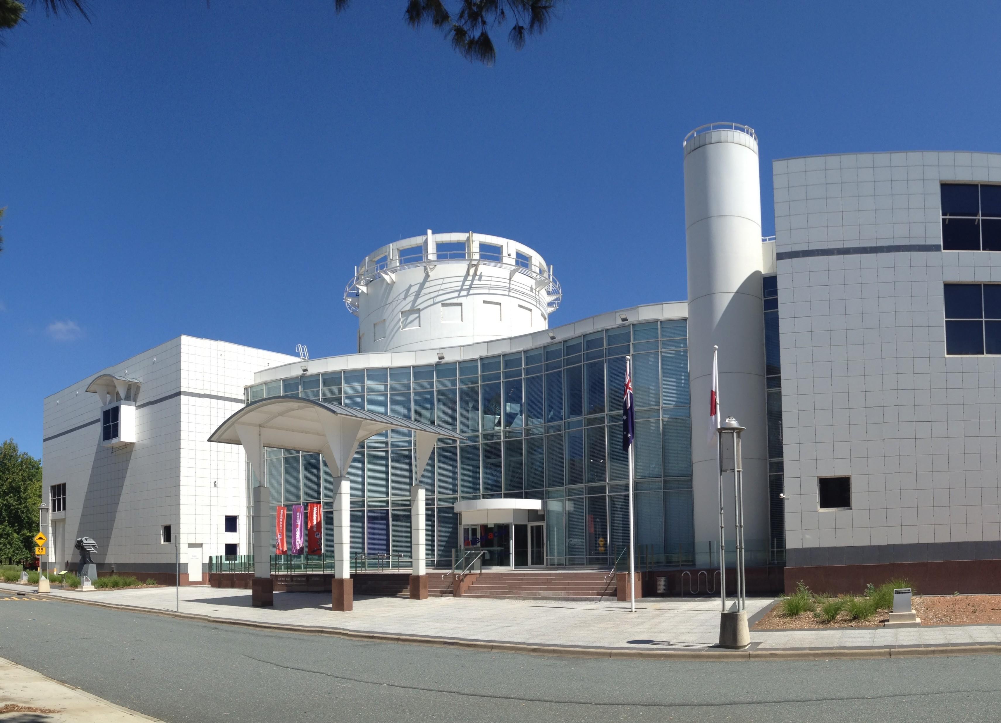 Технический музей Квестакон
