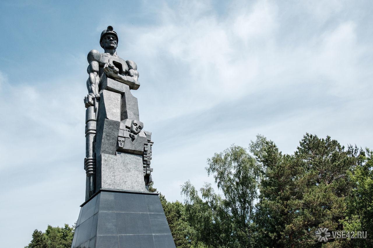 Памятник «Память шахтёрам»