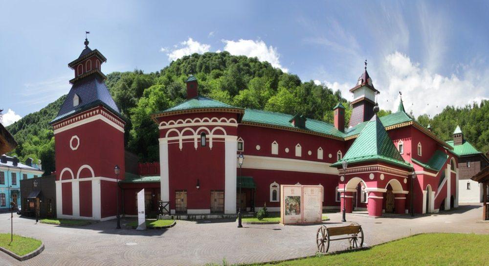 Курортно-этнографический центр «Моя Россия»
