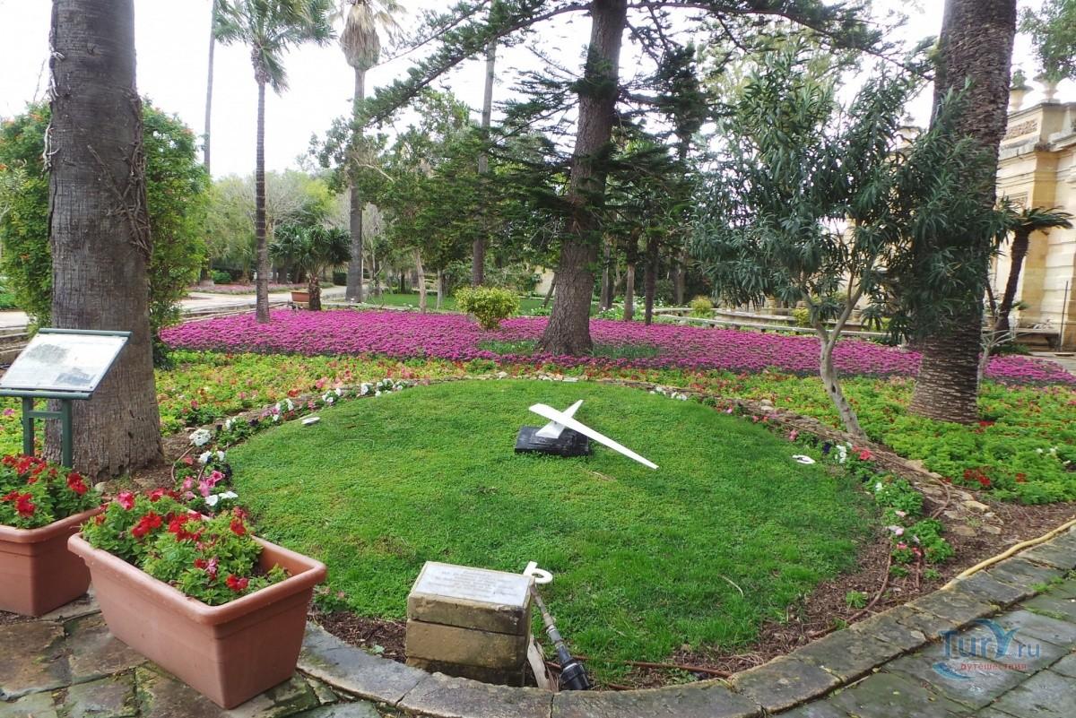 Ботанический сад Св. Антония