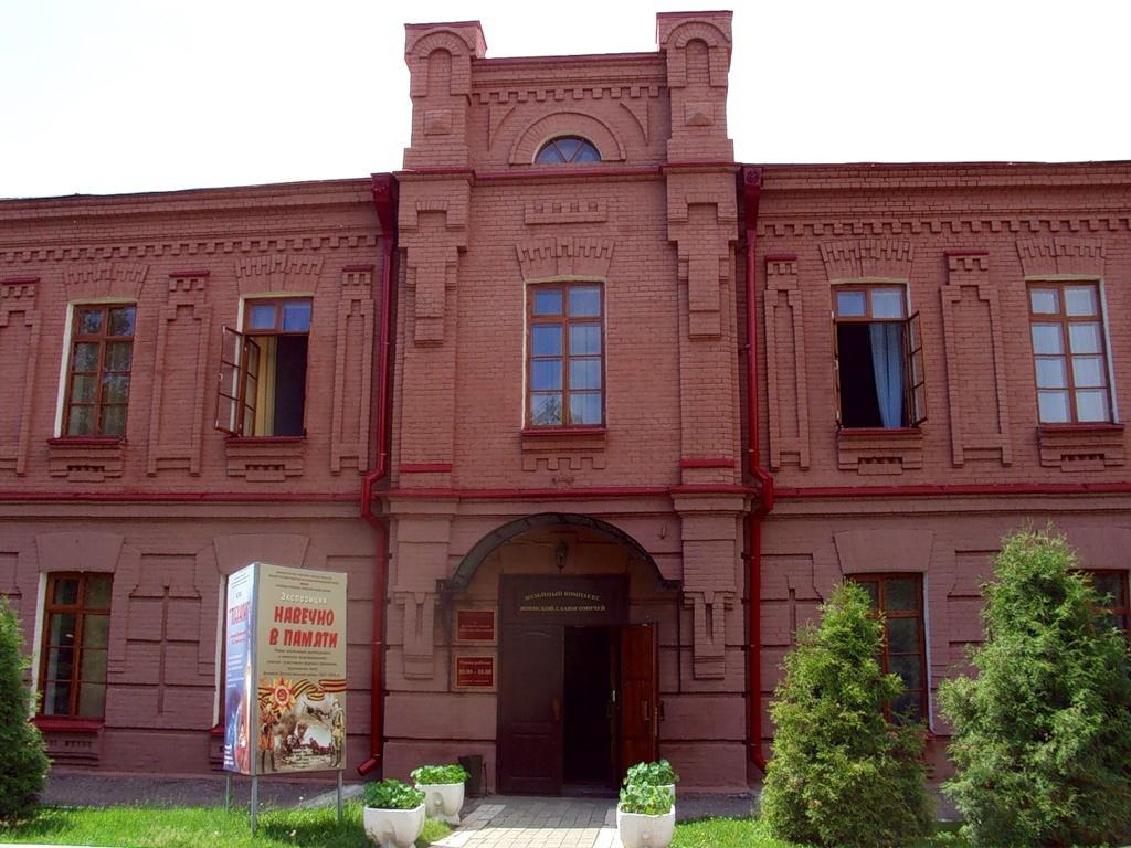 Музей военного времени в городе Омск