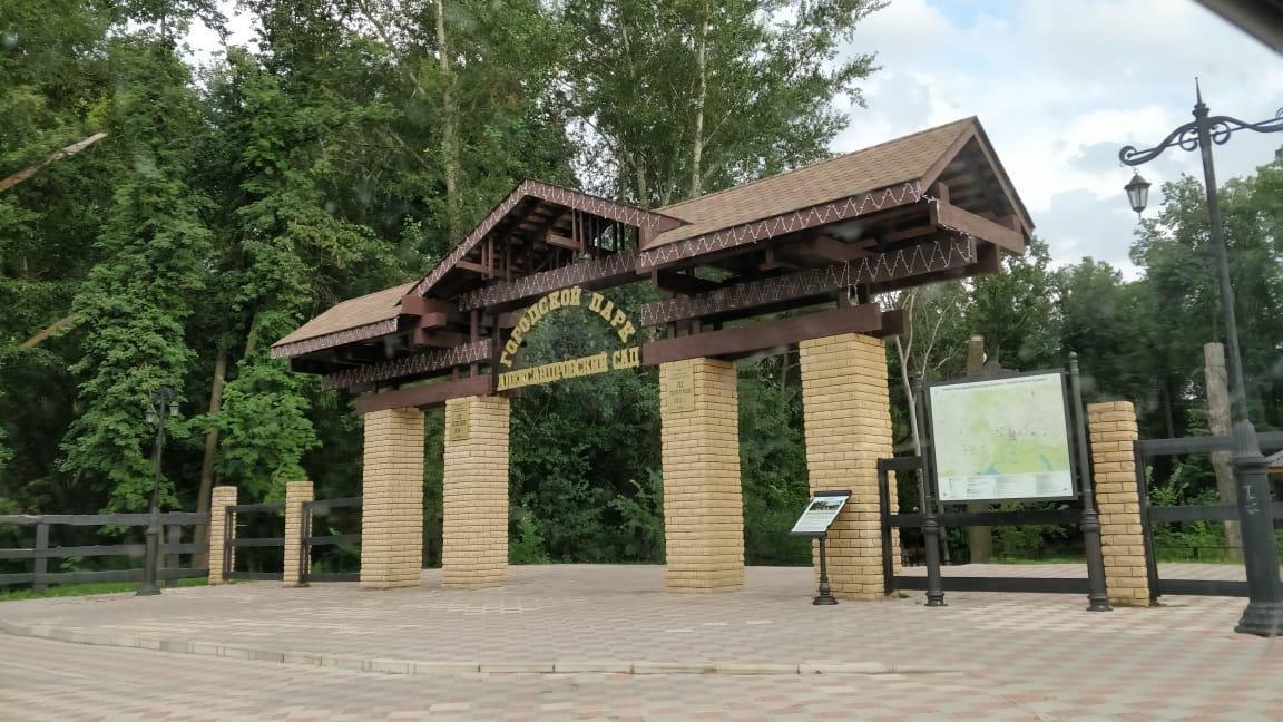 Александровский парк в Елабуге