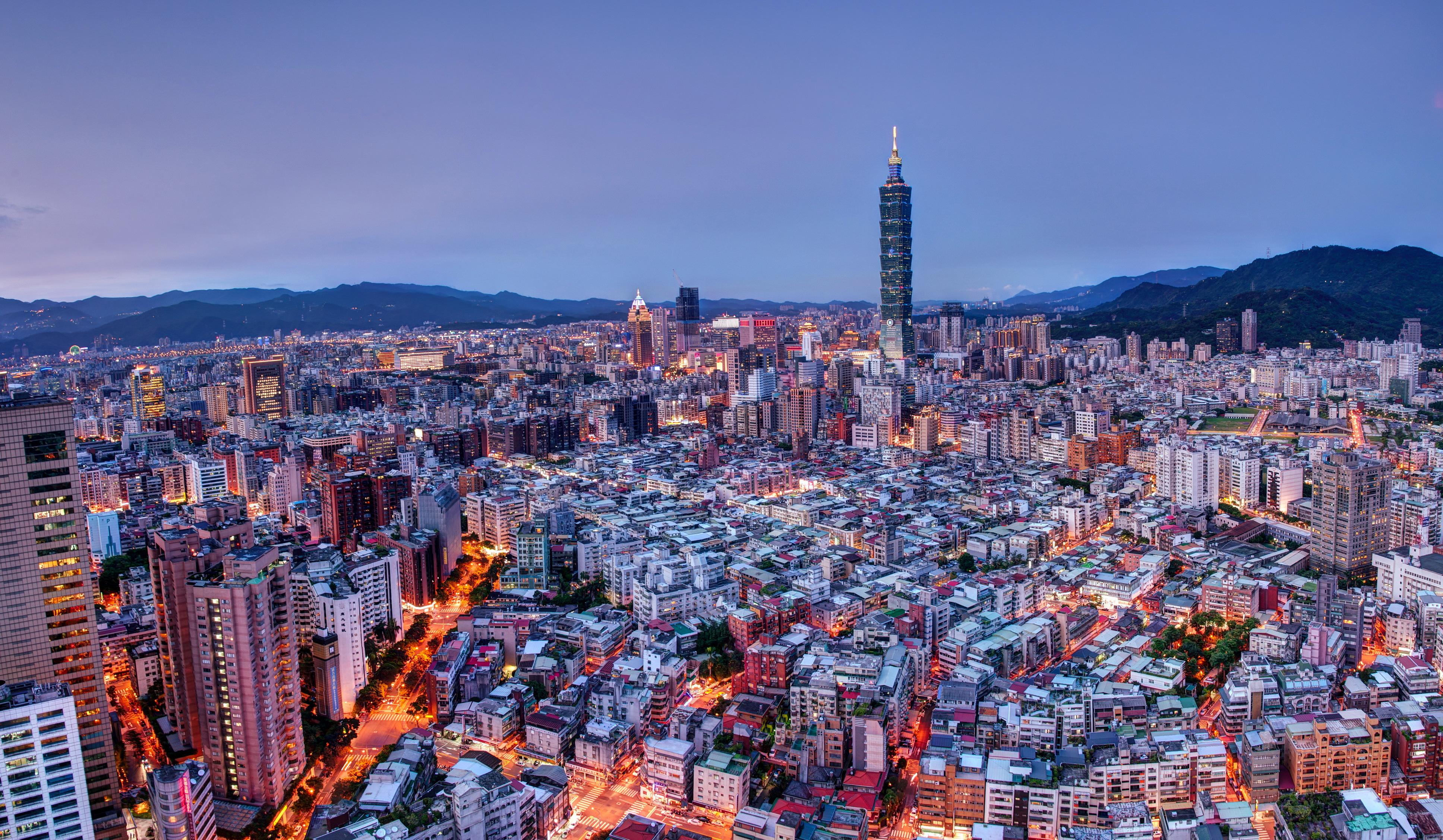 Город Тайбэй