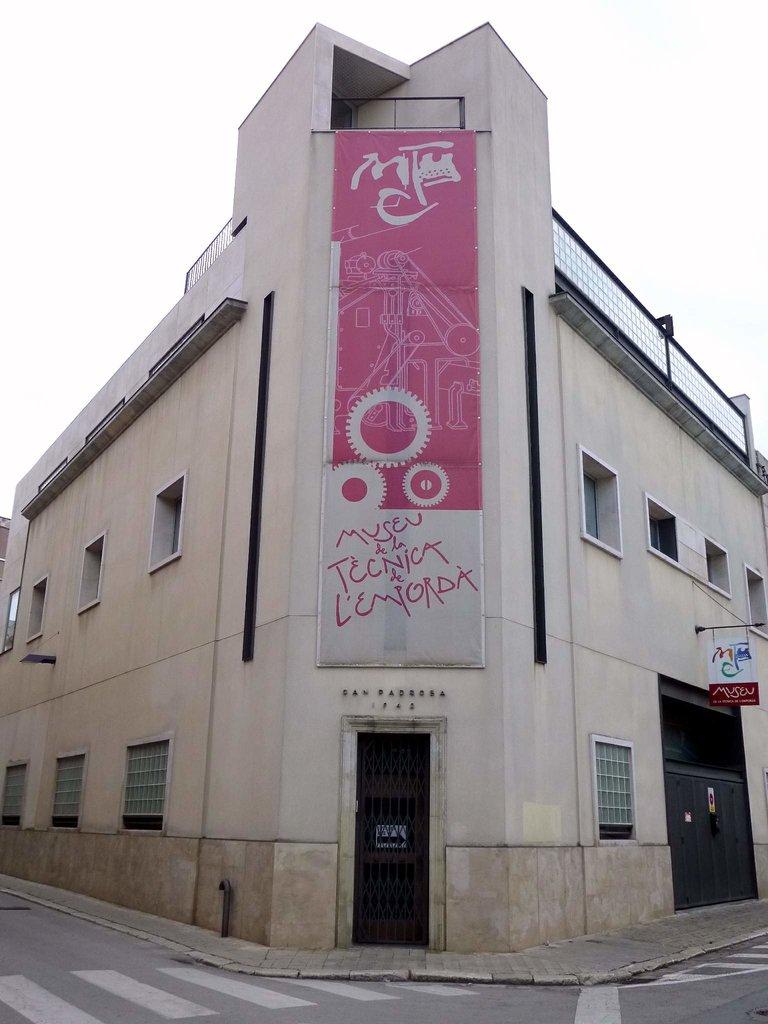 Музей Emporda