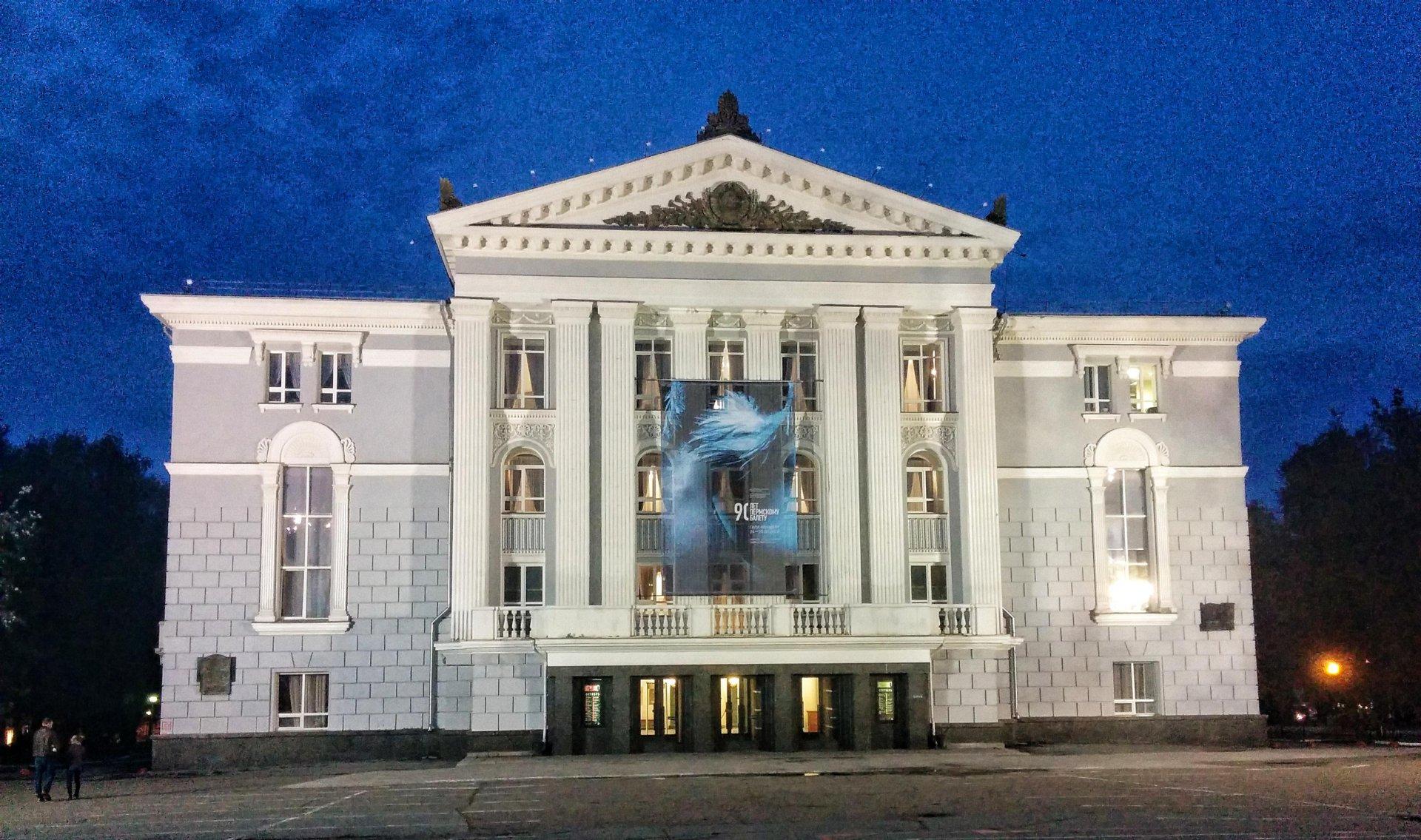 Театр оперы и балета Чайковского