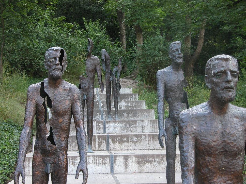 Монумент жертвам коммунизма