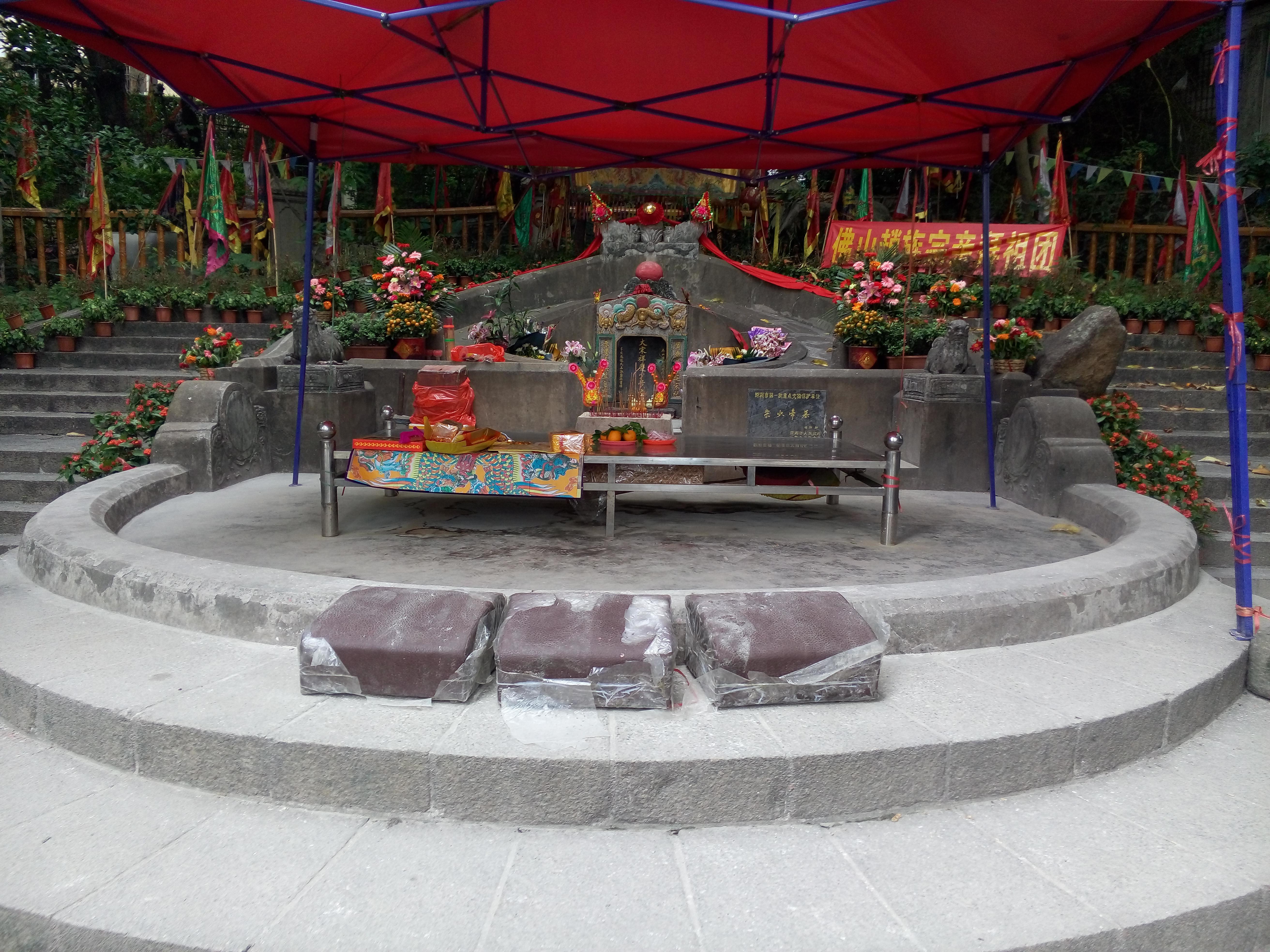 Гробница императора Юн Сун Ген