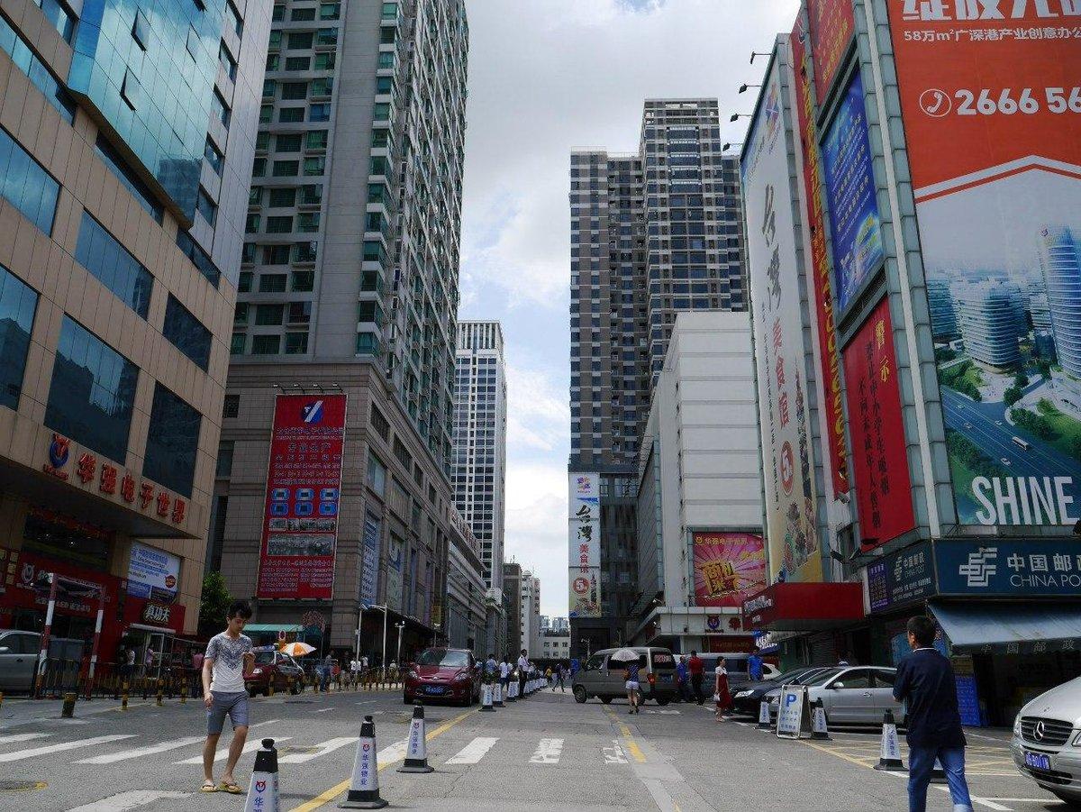Электронный рынок Шеньчжэня Хуачианбей