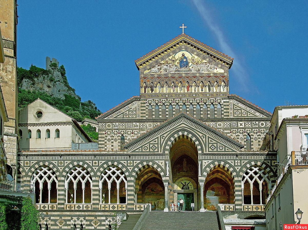 Амальфи - собор св. Эндрю